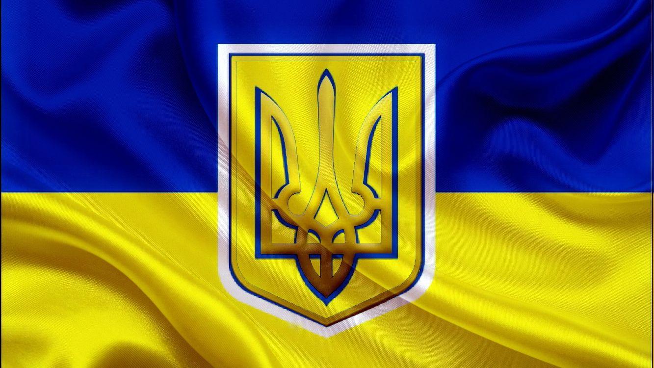Фото бесплатно украина, флаг, единая страна - на рабочий стол
