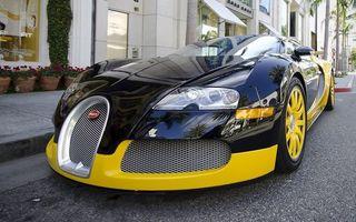 Бесплатные фото bugatti,veyron,город,машины