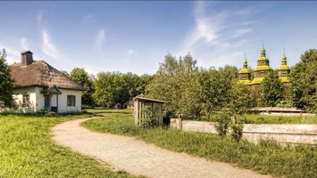 Бесплатные фото дома,крыши,трава,кусты,деревья,небо,город