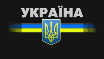 Бесплатные фото украина,флаг,трезуб,разное