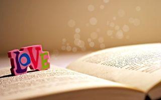 Бесплатные фото книга,листки,надписи,слова,произведение,love,стирка