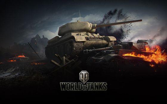 Бесплатные фото танки,взрывы,война,огонь,темнота,пушка,игры