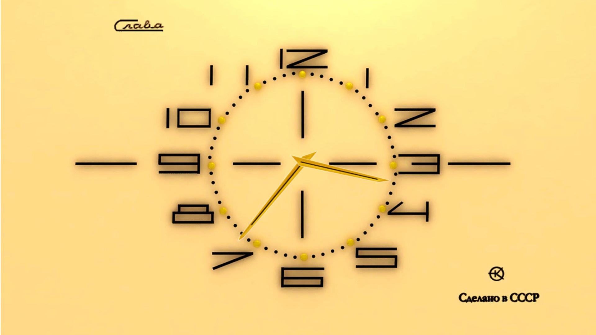 стрелки часов загрузить