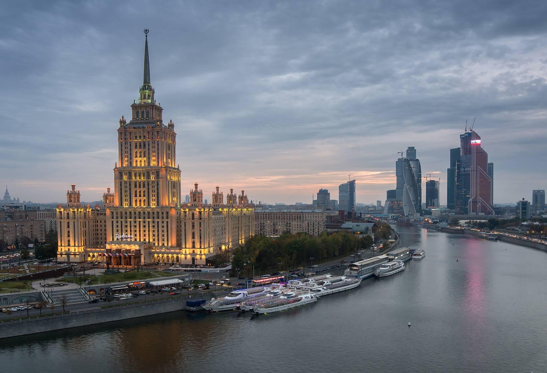 Москва, Мост, Гостиница Украина