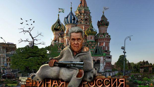 Фото бесплатно собянин, москва, разруха