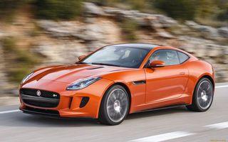 Фото бесплатно jaguar, оранжевый, скорость
