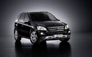Photo free Mercedes, black, lights