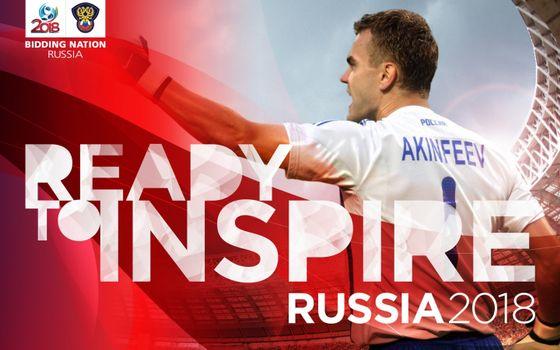 Бесплатные фото Fifa 2018,футбол,чемпионат мира,фото,Russia