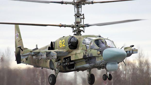 Photo free helicopter, blades, aerodynamics