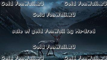Бесплатные фото олень, рога, красные, глаза, горы, снег, тьма