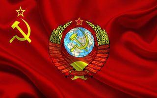 Фото бесплатно ссср, флаг, герб