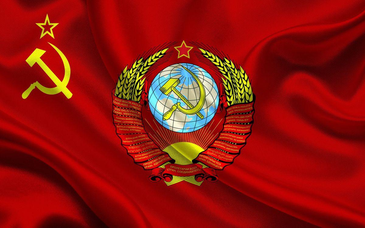 Фото бесплатно ссср, флаг, герб, серп и молот, колоса, звезда, земля, солнце, разное, разное