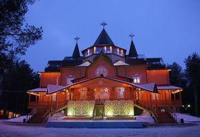 Бесплатные фото Великий Устюг,Дом Деда Мороза,огни