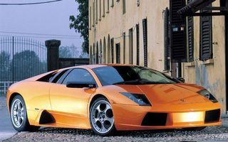 Фото бесплатно ламборджини, оранжевый, фары