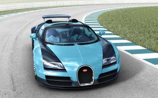 Заставки bugatti, veyron, трек