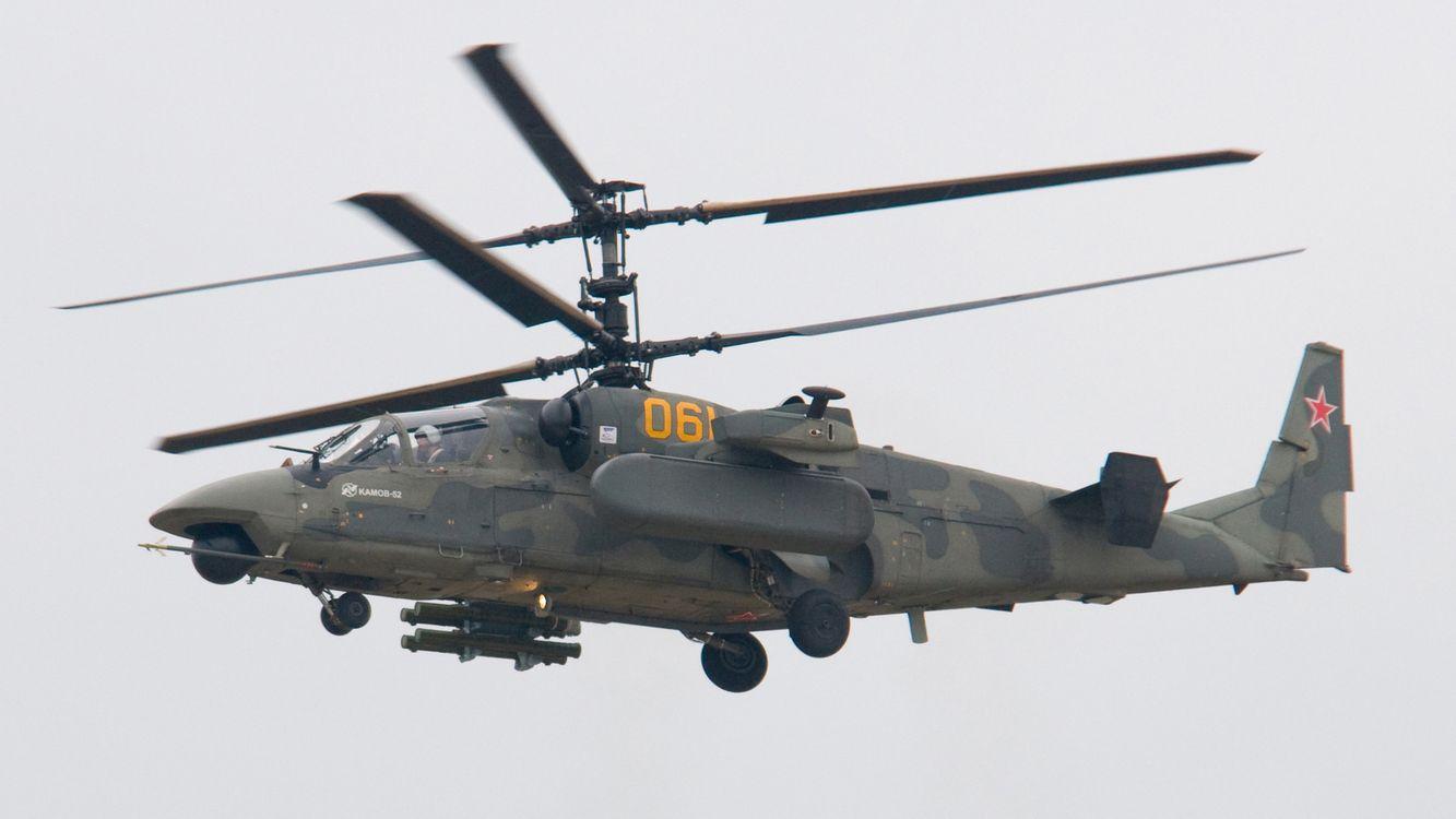 Вертолет КА-52 · бесплатное фото
