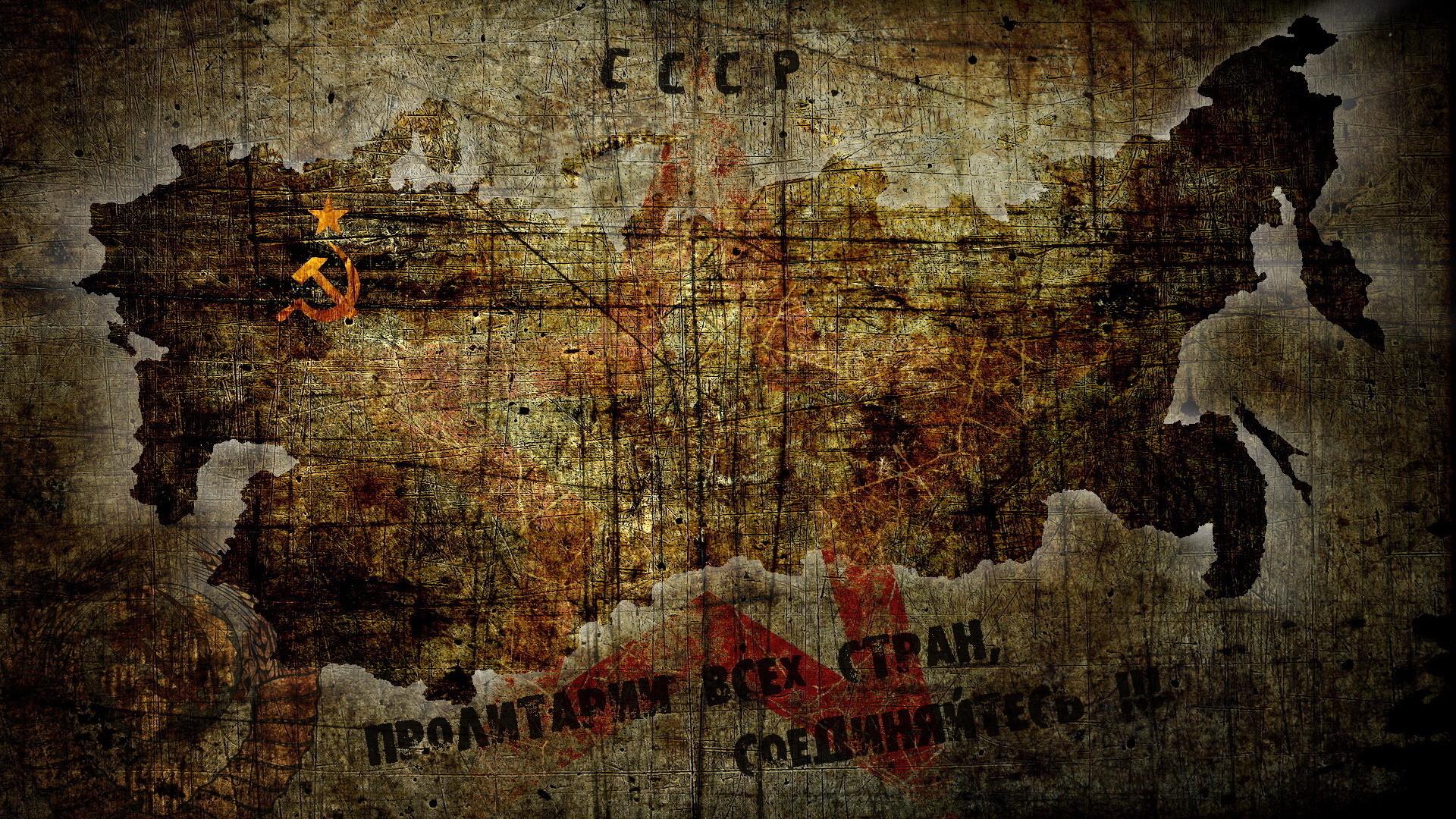 обои советский союз, ссср, серп и молот, карта картинки фото
