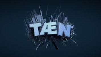 Фото бесплатно надпись, taen, буквы