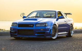 Photo free tuning, skyline, discs