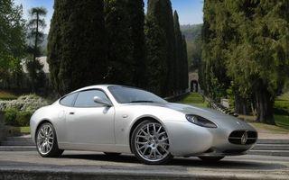 Photo free maserati, coupe, wheels