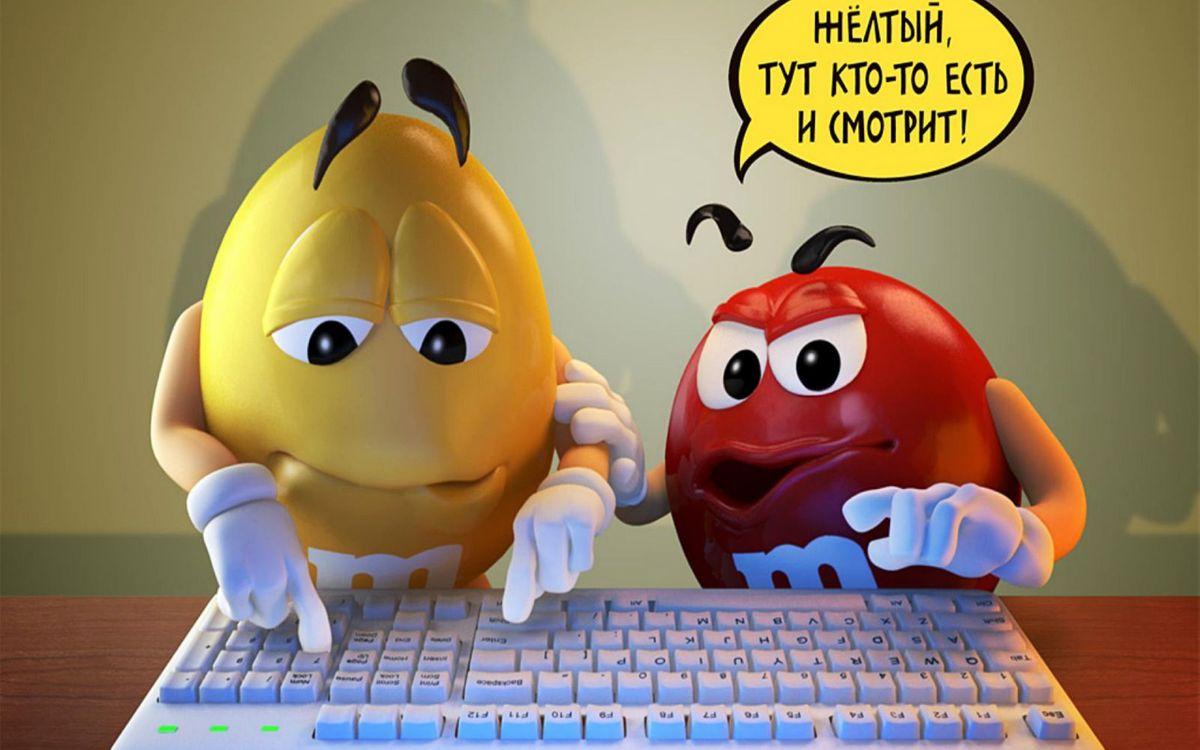 Фото бесплатно сладости, конфеты, желтый, красный, орехи, клавиатура, кнопки, глаза, руки, рот, разное, разное