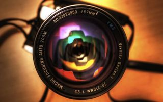 Фото бесплатно фото, увеличение, 67 mm