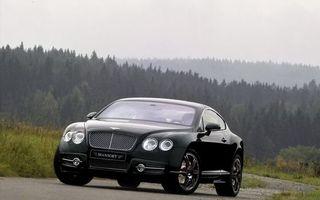 Фото бесплатно автомобиль, черный, капот