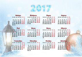 Бесплатные фото календарь на 2017 год,2017,год петуха