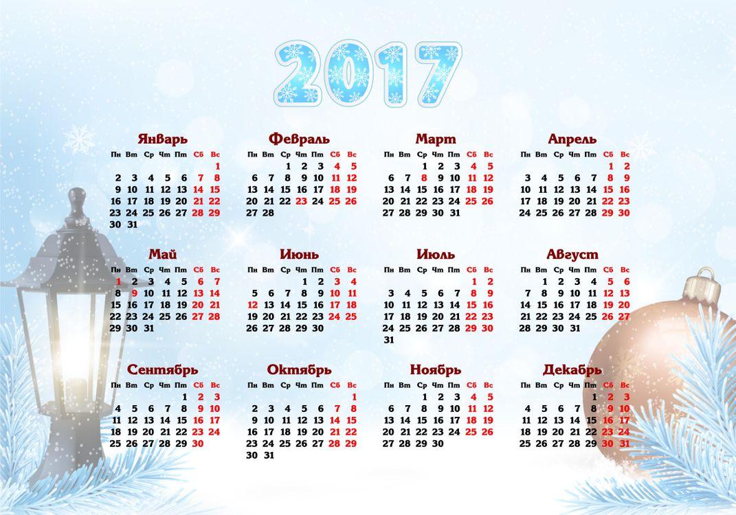 Фото бесплатно календарь на 2017 год, 2017, год петуха, новый год