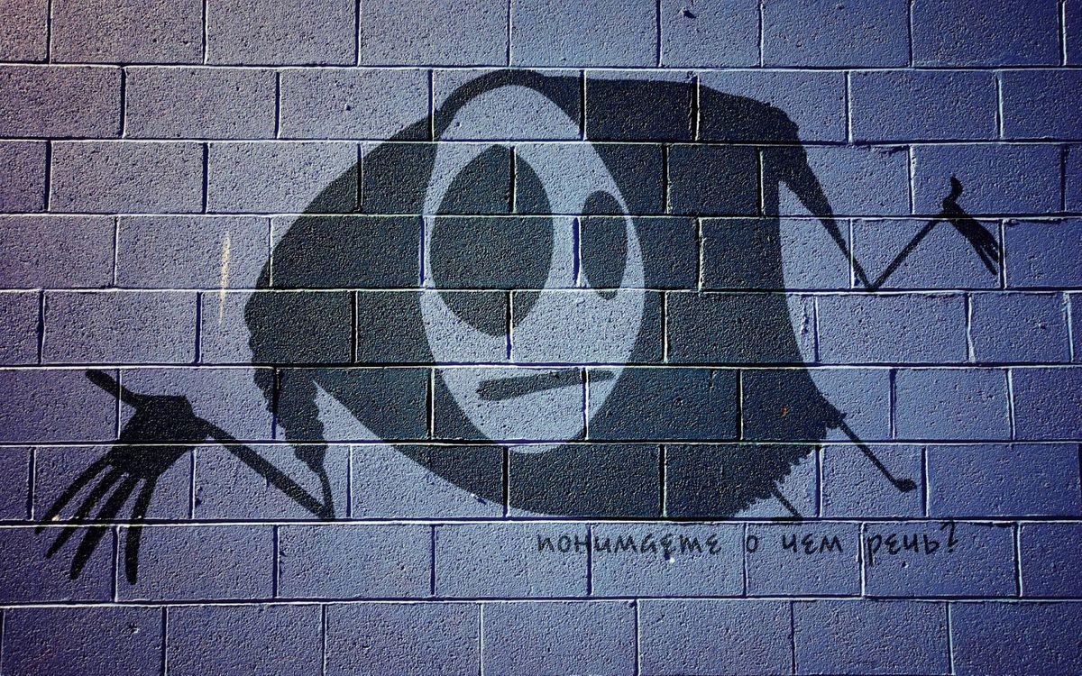 Фото бесплатно Mr Freeman, Мистер Фримен, вопрос, понимаешь о чем речь, граффити, персонаж, анимационного, сериала, Артхаус, мультфильмы