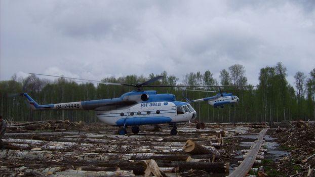 Yugana helicopter · free photo