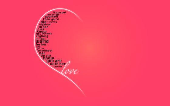 Заставки валентинка, день святого валентина, открытка