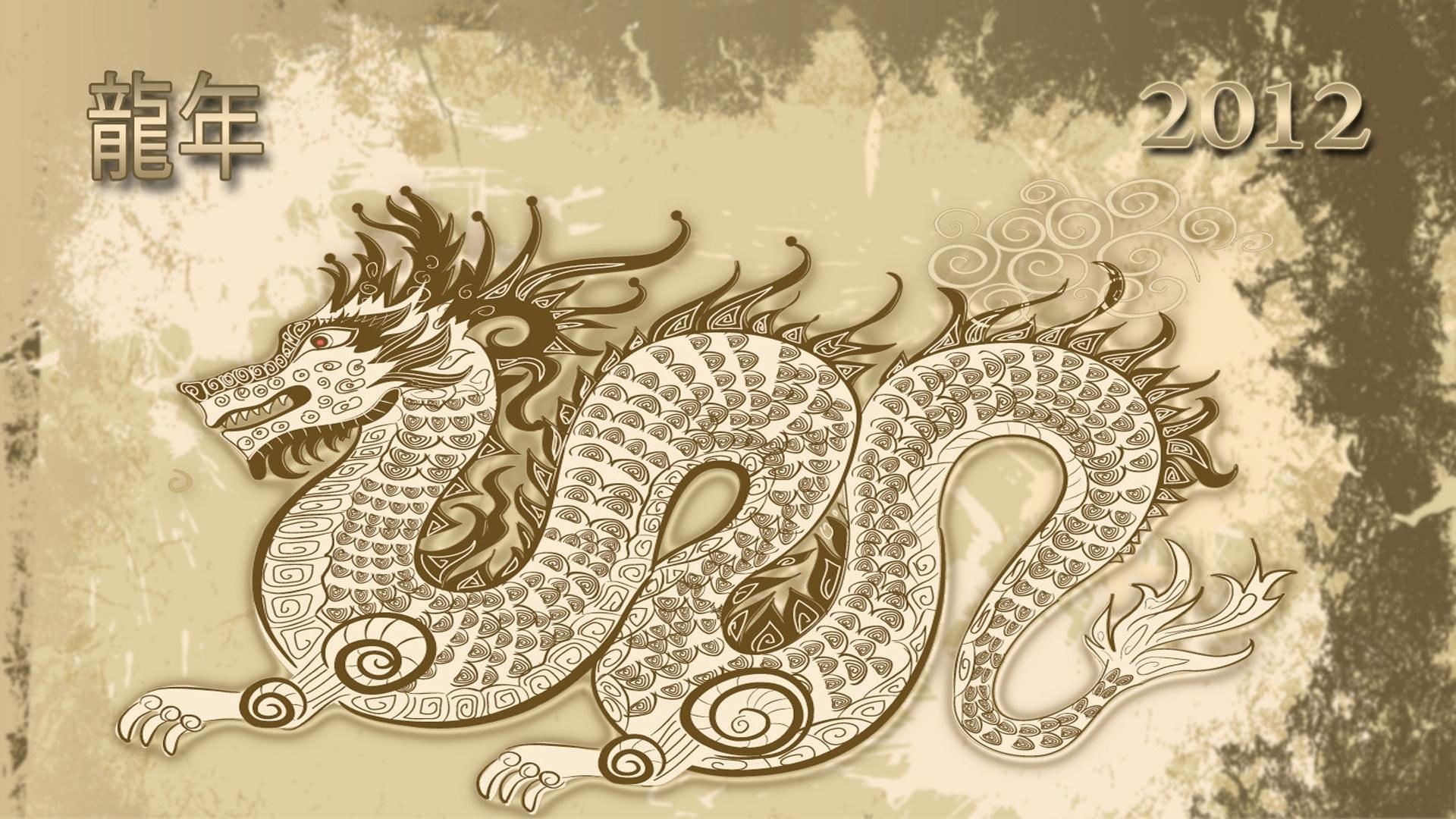 год дракона обои для рабочего стола № 528338 бесплатно