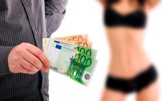 Фото бесплатно евро, день, мужик