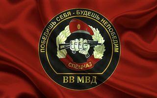 Бесплатные фото логотип,спецназ,ткань,мвд,знак,берет,разное