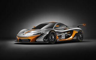 Photo free McLaren, sports car, spoiler