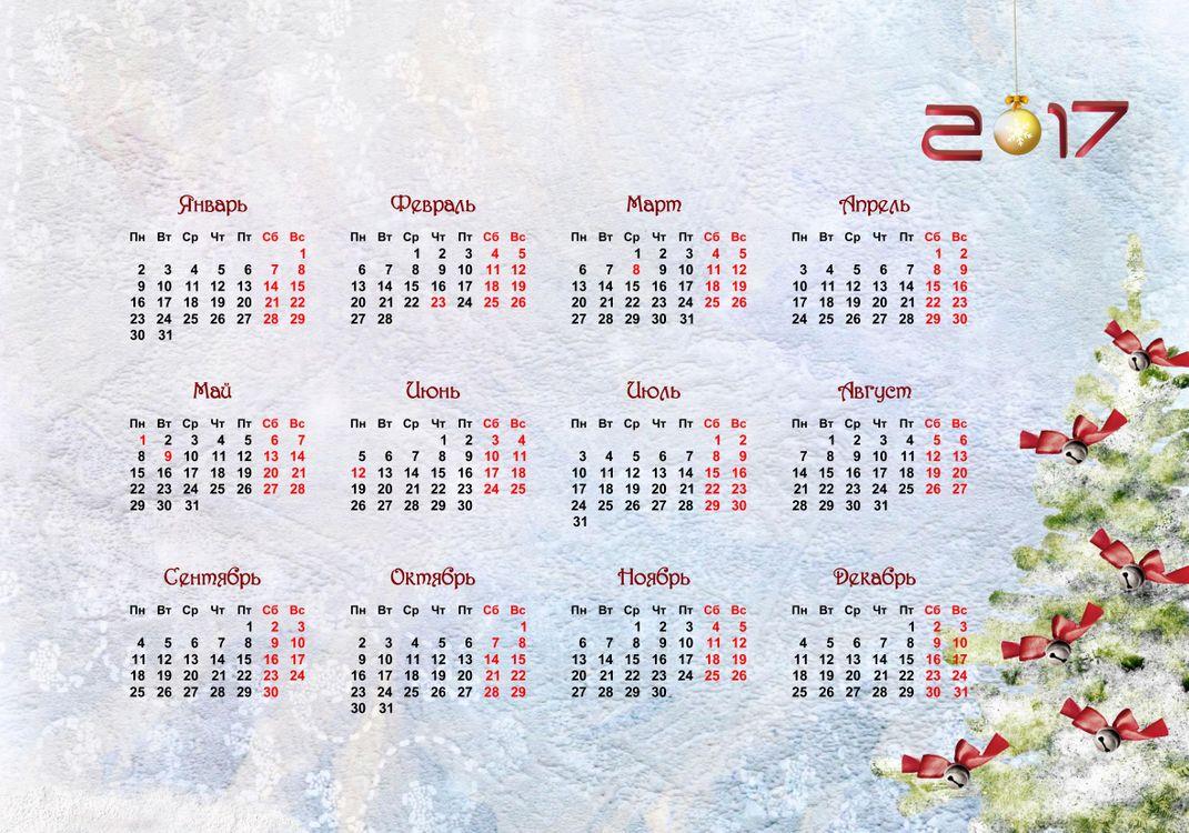 Скачать фотографию календарь на 2017 год, год петуха