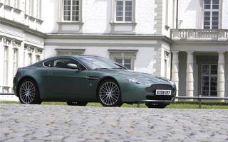 Фото бесплатно решетка, фонари, Aston Martin