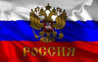 Бесплатные фото флаг, России, герб, надпись, Россия, белый, свобода