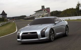 Photo free nissan, gt-r, gray