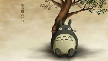 Фото бесплатно заяц, дерево, листья