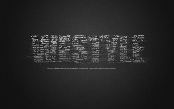 Бесплатные фото westyle,логотип,компания,марка,hi-tech