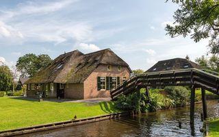 Photo free house, bridge, river
