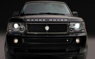 Бесплатные фото range rover,черный,джип,фары,ксенон,фон,машины
