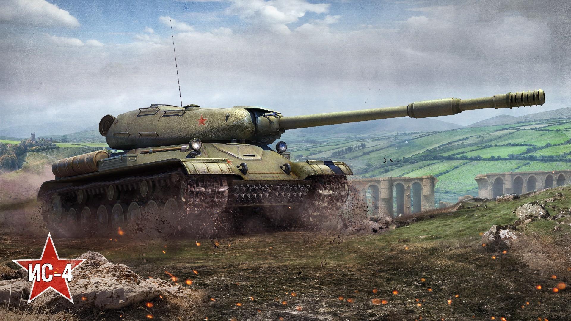 ис-4, советский, тяжелый