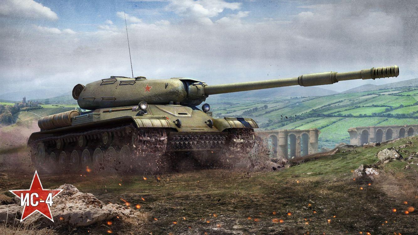 Фото бесплатно ис-4, советский, тяжелый, танк, поле, сражения, world of tanks, рисунок, игры, игры