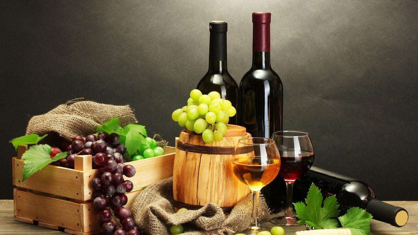 Фото бесплатно вино, виноград, бокалы - на рабочий стол