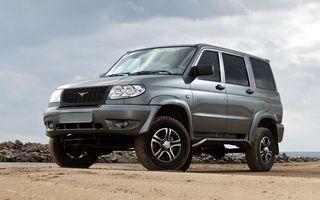 Photo free car, jeep, wheels
