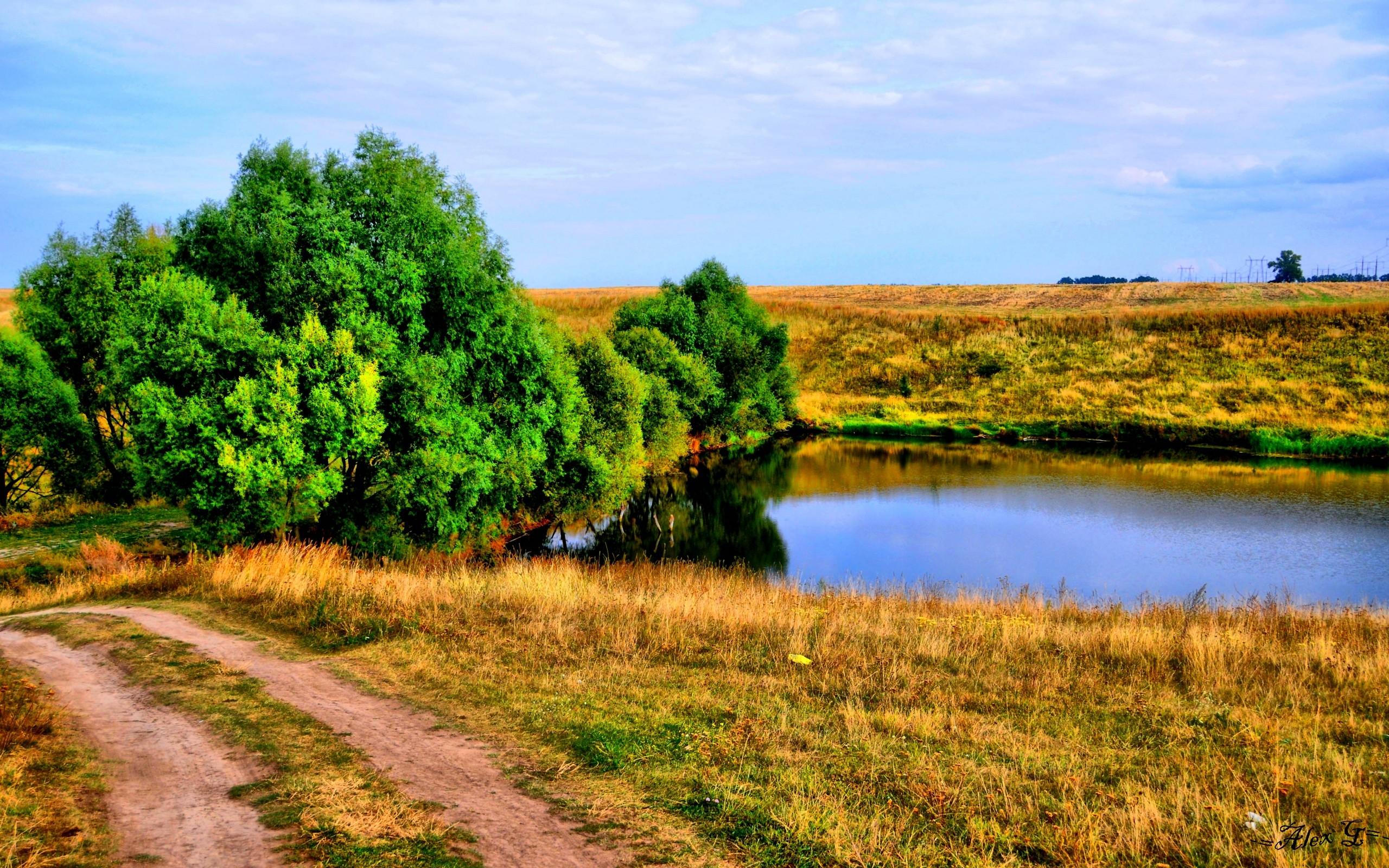 дорога степь озеро небо скачать