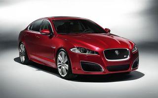 Фото бесплатно jaguar, шикарный, бордовый